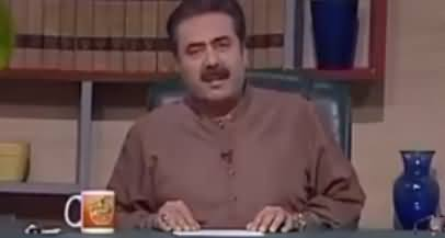 Best of Khabardar With Aftab Iqbal (Comedy Show) - 25th June 2017