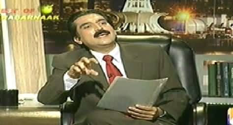 Best Of Khabarnaak (Afat Iqbal) – 9th April 2014