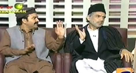 Best Of Khabarnaak (Hamid Karazai Dummy) – 21st May 2014