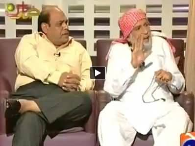 Best Of Khabarnaak on Geo News – 22nd July 2014