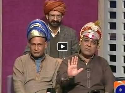 Best of Khabarnaak on Geo News - 8th April 2014