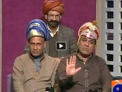 Best of Khabarnaak on Geo News - 8th April 2014