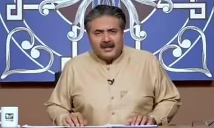 Best of Khabaryar with Aftab Iqbal - 3rd January 2020