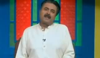 Best Of Khabarzar With Aftab Iqbal - 8th December 2018