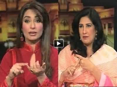 Best Of Mazaaq Raat On Dunya News – 11th November 2013
