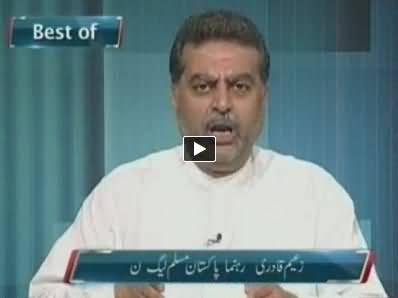 Best of Media Azad Hai on Express News - 21st September 2014