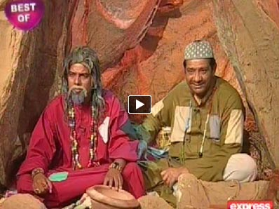 Best of Syasi Theater on Express News – 11th June 2014