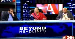 Beyond HeadLines (Altaf Hussain Ke Khilaf Case Darj) – 17th March 2015