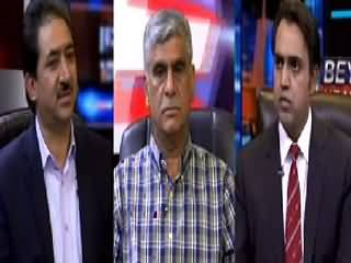 Beyond HeadLines (Axact CEO Shoaib Shaikh Arrested) – 27th May 2015