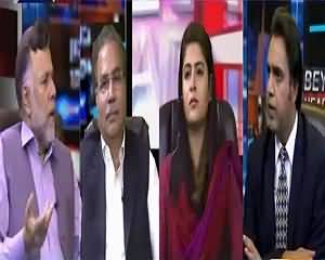Beyond HeadLines (Bilawal Bhutto, New Opposition Leader) – 18th June 2015