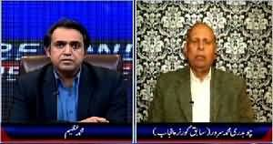 Beyond HeadLines (Chaudhry Sarwar Exclusive Interview)  – 3rd March 2015