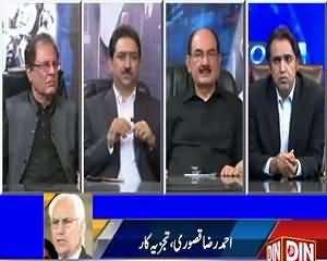 Beyond Headlines (Discussion on Current Issues) – 21st July 2015