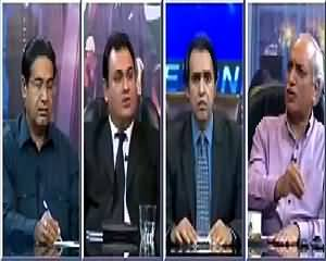Beyond Headlines (Discussion on Current Issues) – 22nd July 2015