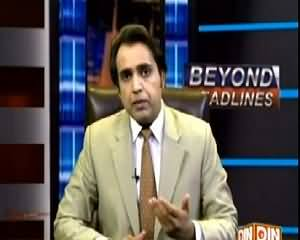 Beyond Headlines (Discussion on Current Issues) – 2nd July 2015