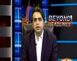 Beyond Headlines (Discussion on Current Issues) – 30th June 2015