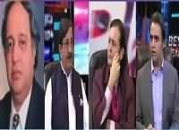Beyond Headlines (Discussion on Current Issues) – 5th November 2015