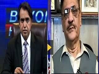 Beyond Headlines (Discussion on Defence Issues) – 8th July 2015