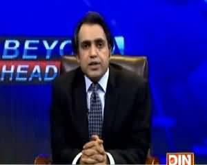 Beyond Headlines (Discussion on Latest Issues) – 15th July 2015