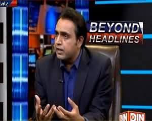 Beyond HeadLines (FIA Ka Axact Ke Offices Par Raid) – 19th May 2015