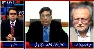 Beyond HeadLines (Finally Judicial Commission Formed) – 8th April 2015