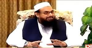 Beyond HeadLines (Hafiz Saeed Exclusive Interview) – 7th May 2015
