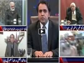 Beyond Headlines (Hafiz Salman Butt JI and Dr. Qais Aslam) - 5th February 2015