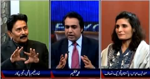 Beyond HeadLines (Horse Trading in Senate Elections) – 2nd March 2015