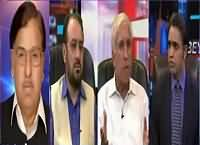 Beyond Headlines (Imran Khan Ka Phir Jalson Ka Elan) – 29th September 2015