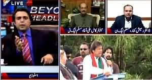 Beyond HeadLines (Imran Khan's Criticizm on Altaf Hussain) – 25th March 2015