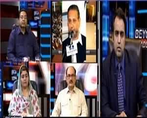 Beyond HeadLines (India Afraid of Pak China Corridor) – 11th June 2015