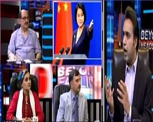 Beyond HeadLines (India Rejects Pak China Economic Corridor) – 3rd June 2015