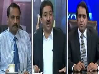 Beyond Headlines (Inquiry Commission Report) – 27th July 2015