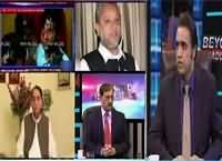 Beyond Headlines (Inteha Pasand Bharat Ka Phir Hamla) – 19th October 2015