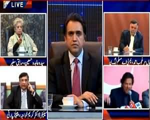 Beyond HeadLines (Is Rigging the Biggest Issue of Pakistan?) – 4th February 2015