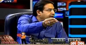 Beyond HeadLines (Khawaja Saad Rafique Na Ahal Qarar) – 4th May 2015
