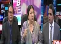 Beyond Headlines (Lahore: Factory Ki Chatt Gir Gai) – 4th November 2015