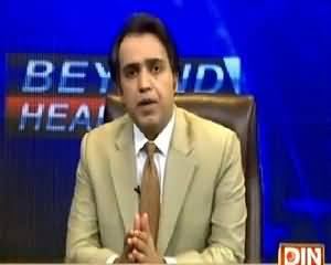 Beyond Headlines (Latest Issues) – 14th July 2015