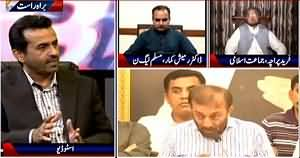 Beyond HeadLines (MQM Demands Resignation From Ishrat-ul-Ebad) – 11th May 2015
