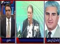 Beyond Headlines (NA-122 By Election) – 8th October 2015