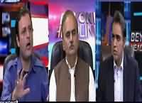 Beyond Headlines (NAB in Punjab After Sindh) – 23rd September 2015