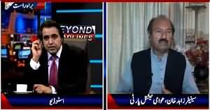 Beyond HeadLines (National Action Plan, No Action) – 26th March 2015