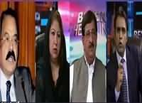 Beyond Headlines (Nawaz Sharif Ka Bayan) – 16th September 2015