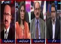 Beyond Headlines (Nawaz Sharif's US Visit) – 22nd October 2015