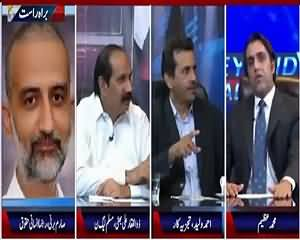Beyond Headlines on DIN News – 10th August 2015