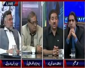 Beyond Headlines on DIN News – 12th August 2015
