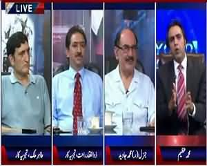Beyond Headlines on DIN News – 30th July 2015