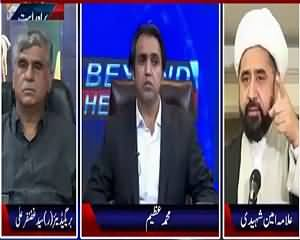 Beyond Headlines on Waqt News – 5th August 2015