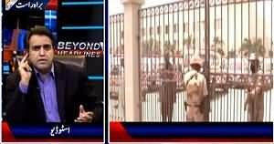 Beyond HeadLines (One More Terrorism Act in Karachi) – 13th May 2015