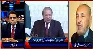 Beyond HeadLines (Pak Afghan Cooperation in Terrorism) – 12th May 2015
