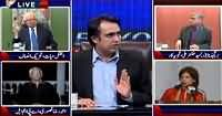 Beyond HeadLines (Pak India Tauluqat Mein Kasheedagi) – 25th February 2015